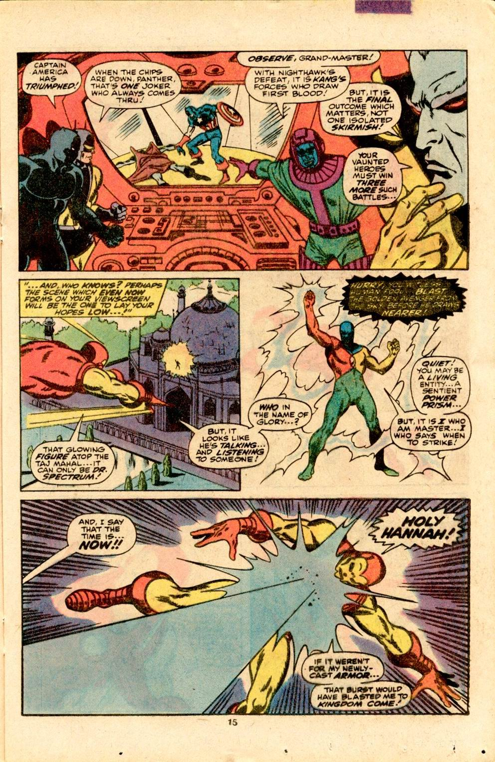 The Avengers (1963) 70 Page 11