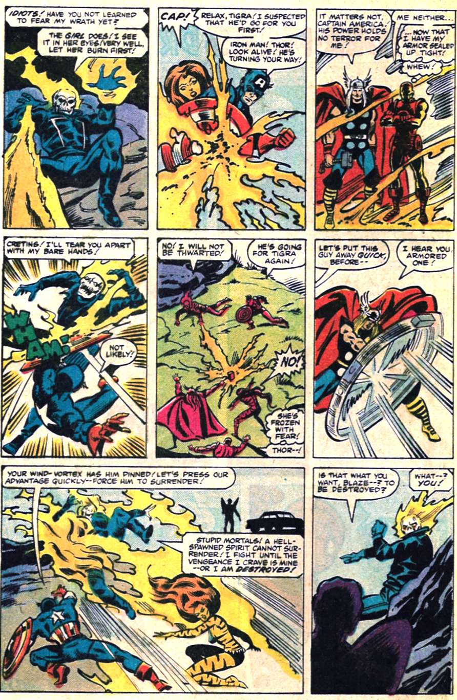 The Avengers (1963) 214 Page 20