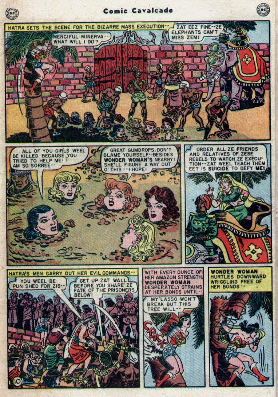 Comic Cavalcade issue 28 - Page 12