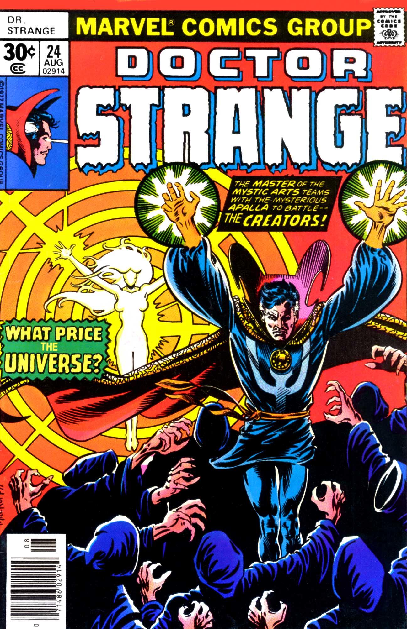 Doctor Strange (1974) 24 Page 1