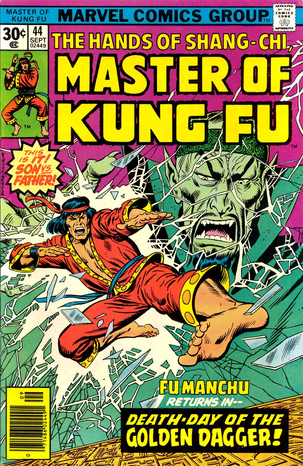 Master of Kung Fu (1974) issue 44 - Page 1