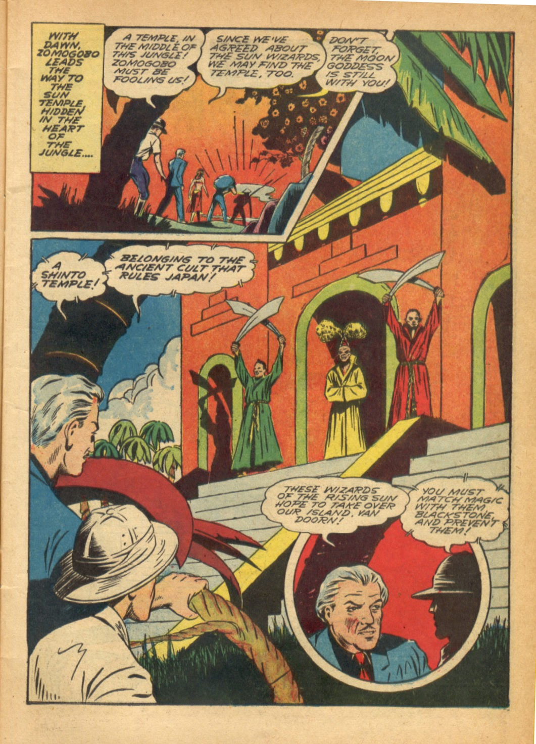 Read online Super-Magician Comics comic -  Issue #6 - 13