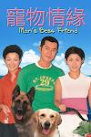 Chú Chó Thông Minh - SCTV9