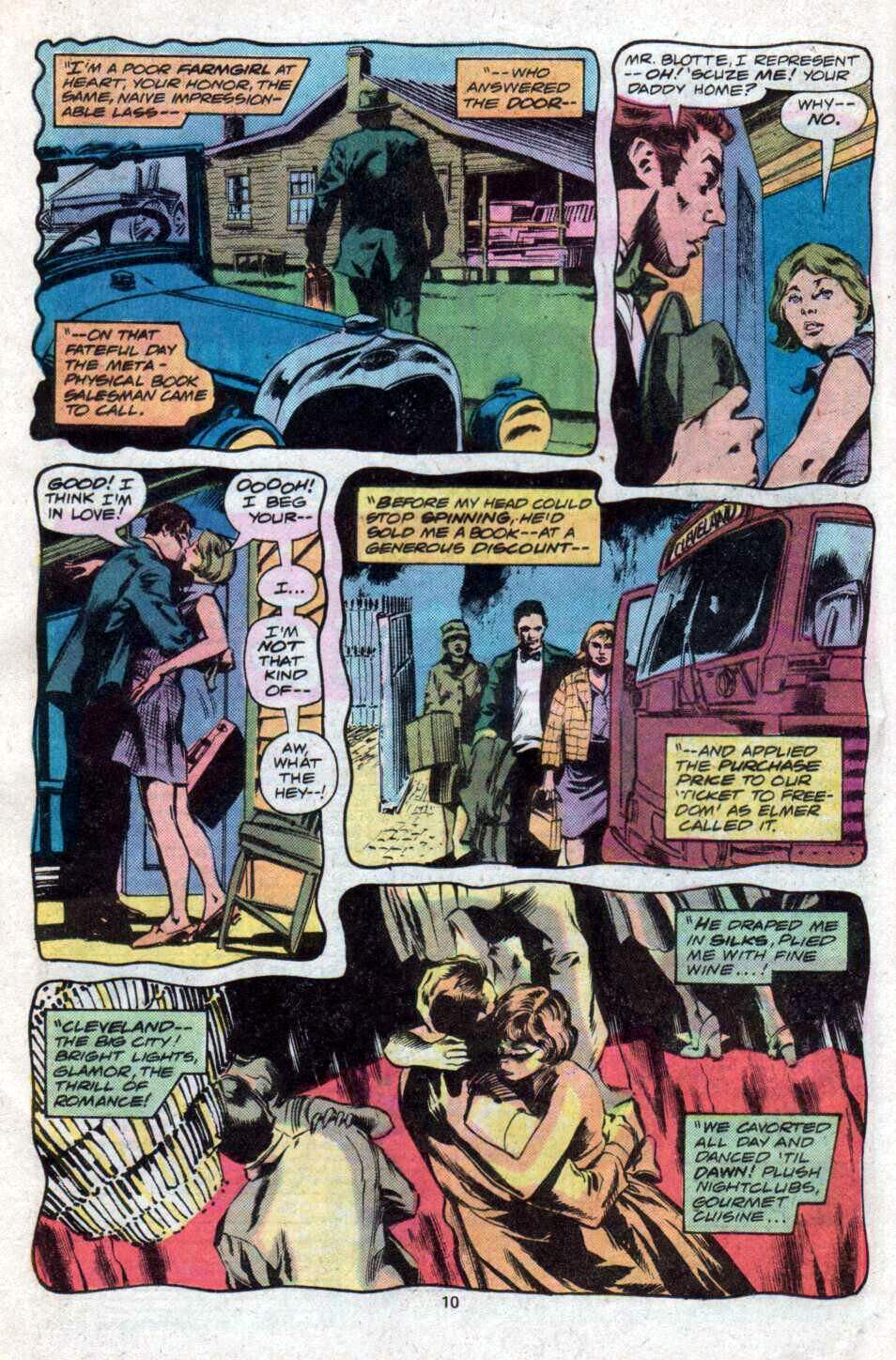 Howard the Duck (1976) Issue #12 #13 - English 7