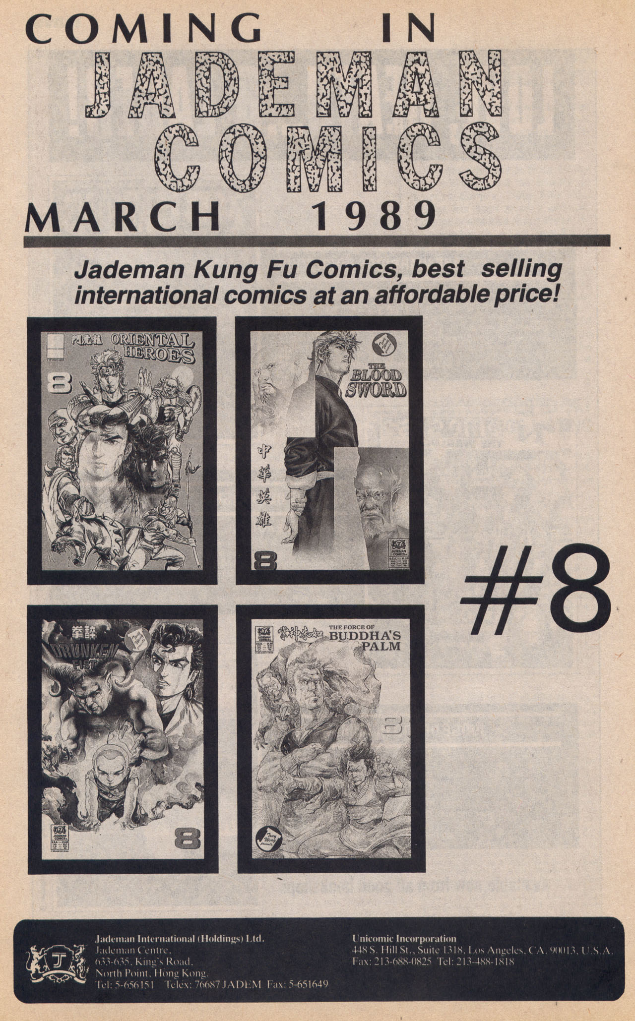 Read online Amazing Heroes comic -  Issue #158 - 17