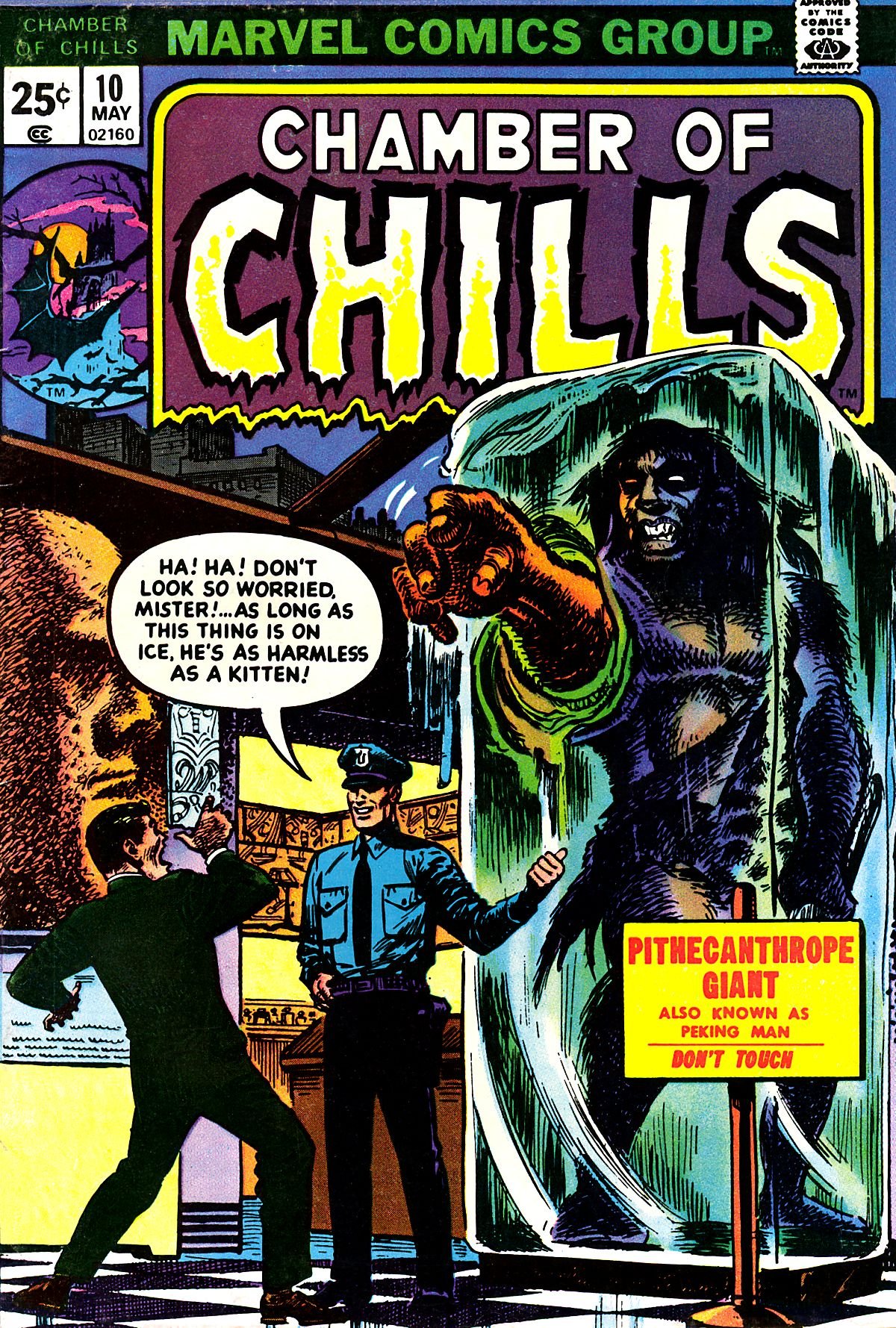 Chamber of Chills (1972) 10 Page 1
