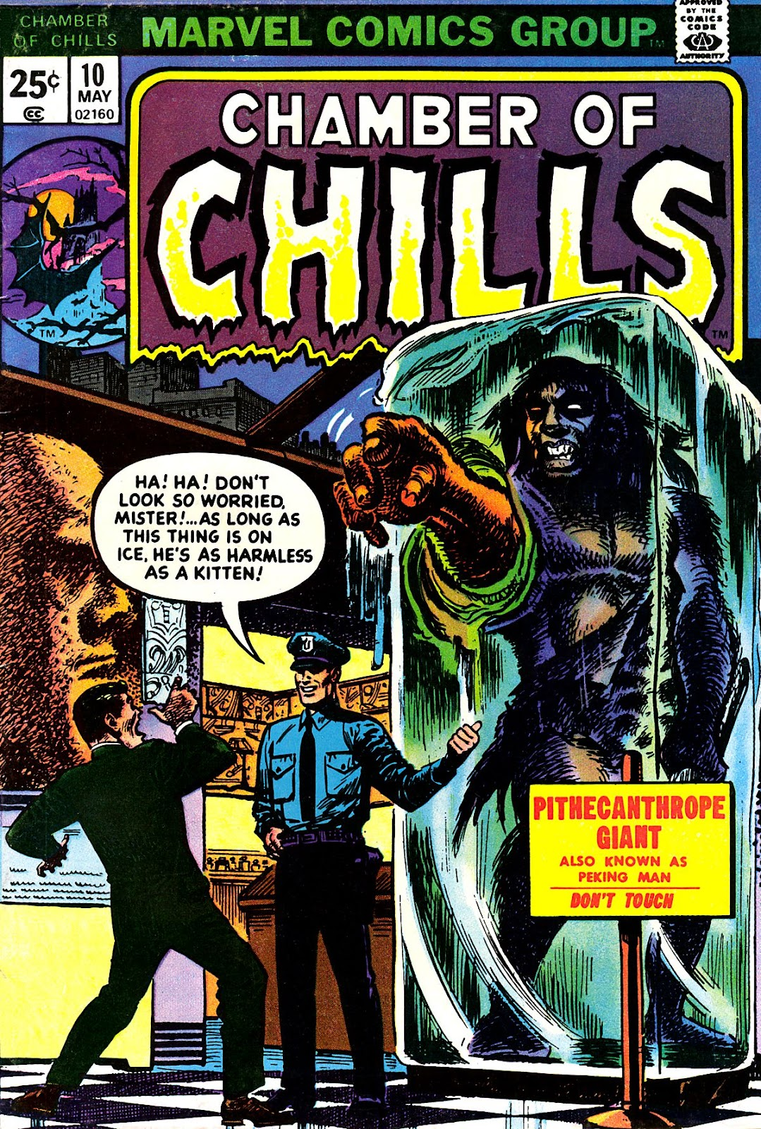 Chamber of Chills (1972) issue 10 - Page 1
