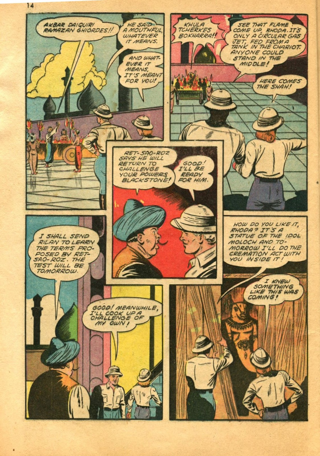 Read online Super-Magician Comics comic -  Issue #11 - 14