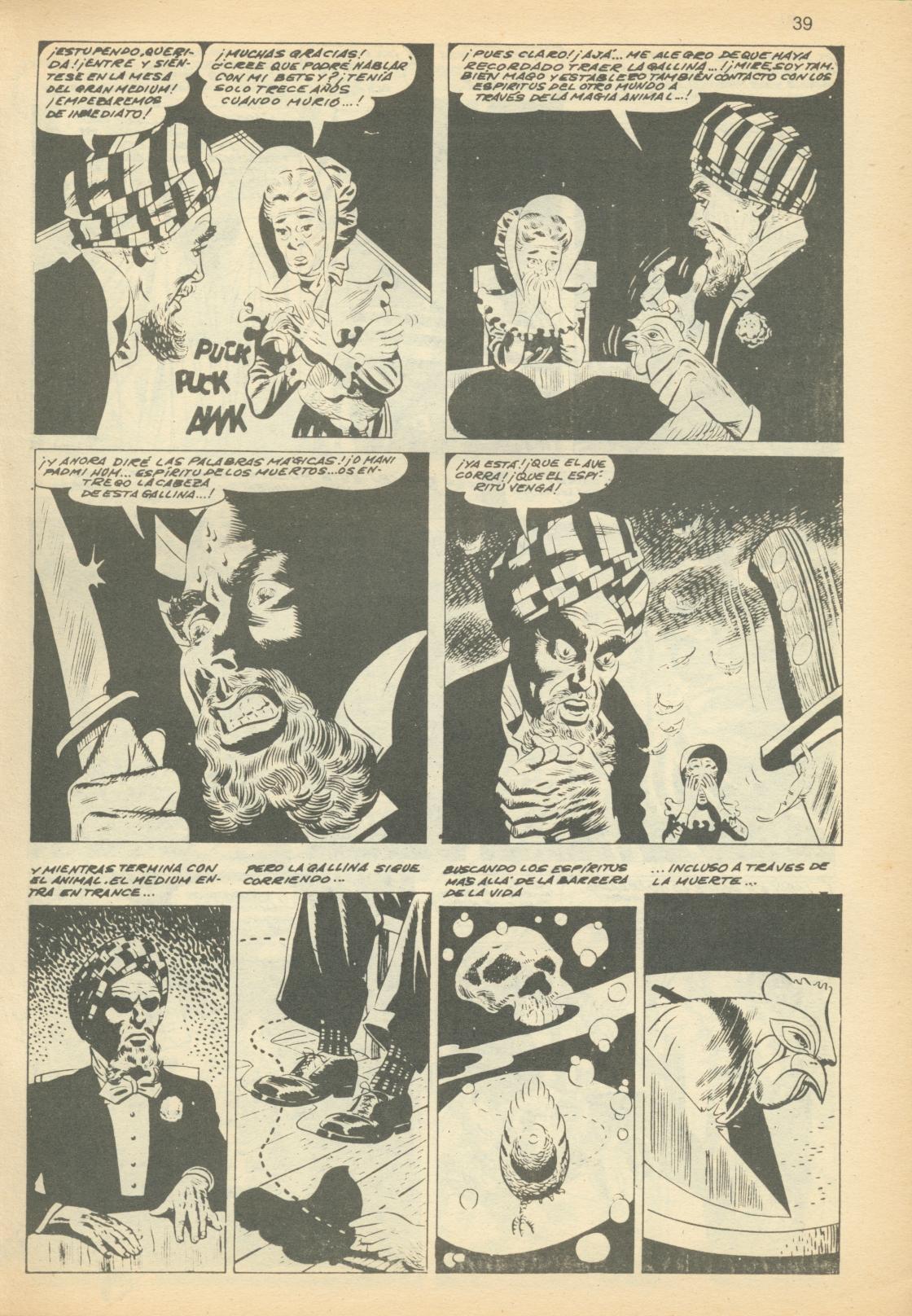 Read online Adventures into Weird Worlds comic -  Issue #12 - 12