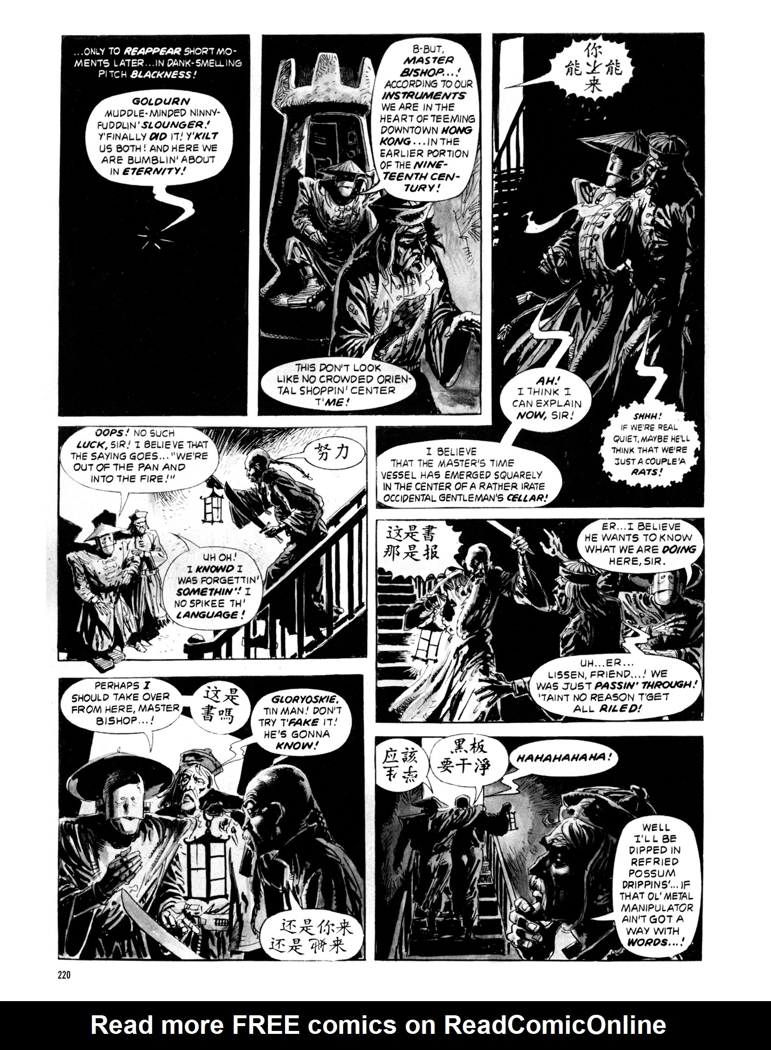 Read online Eerie Archives comic -  Issue # TPB 20 - 220