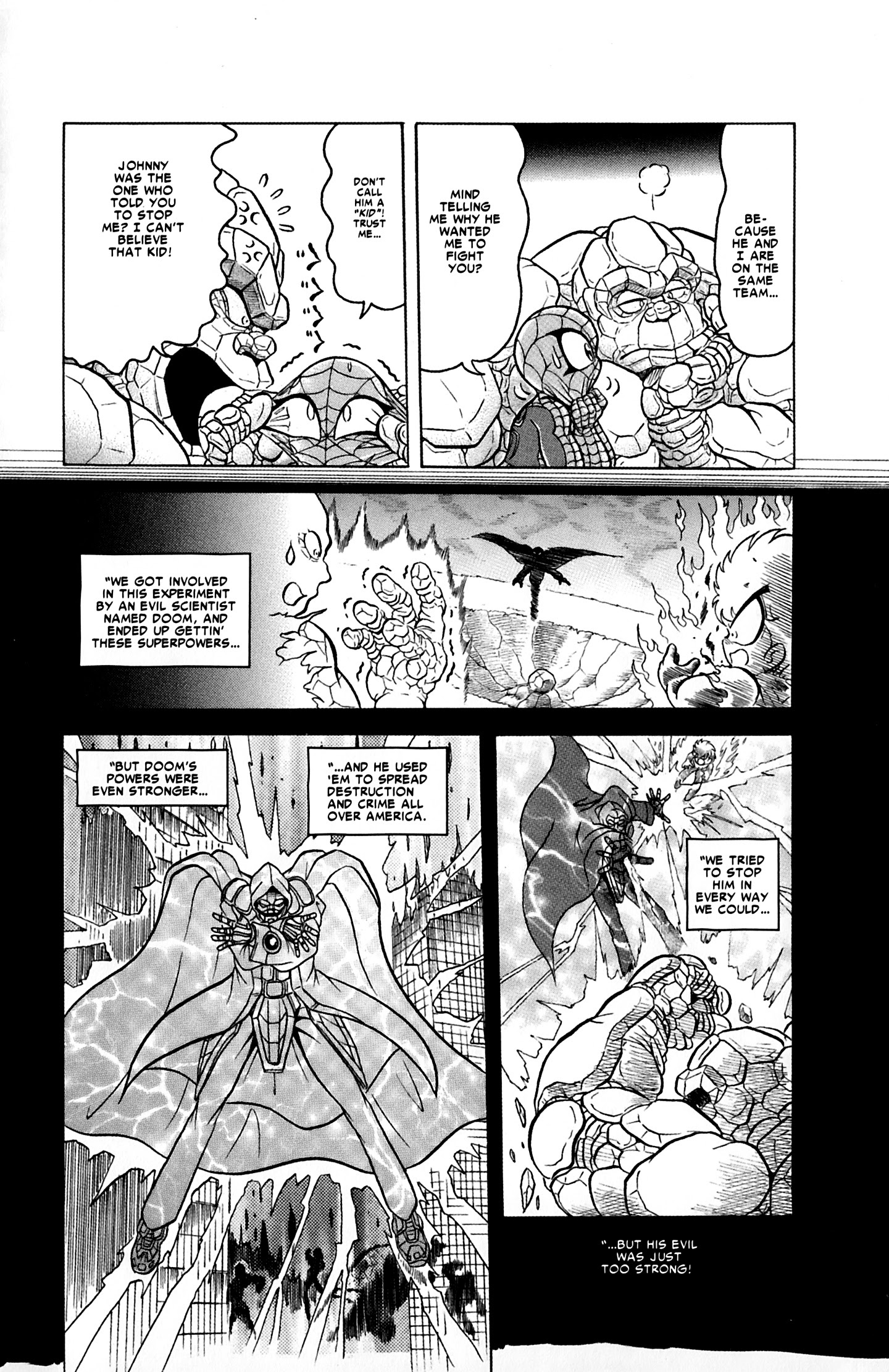 Spider-Man J #TPB_2 #2 - English 65