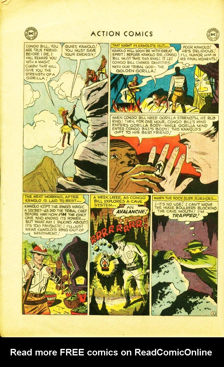 Action Comics (1938) 248 Page 17