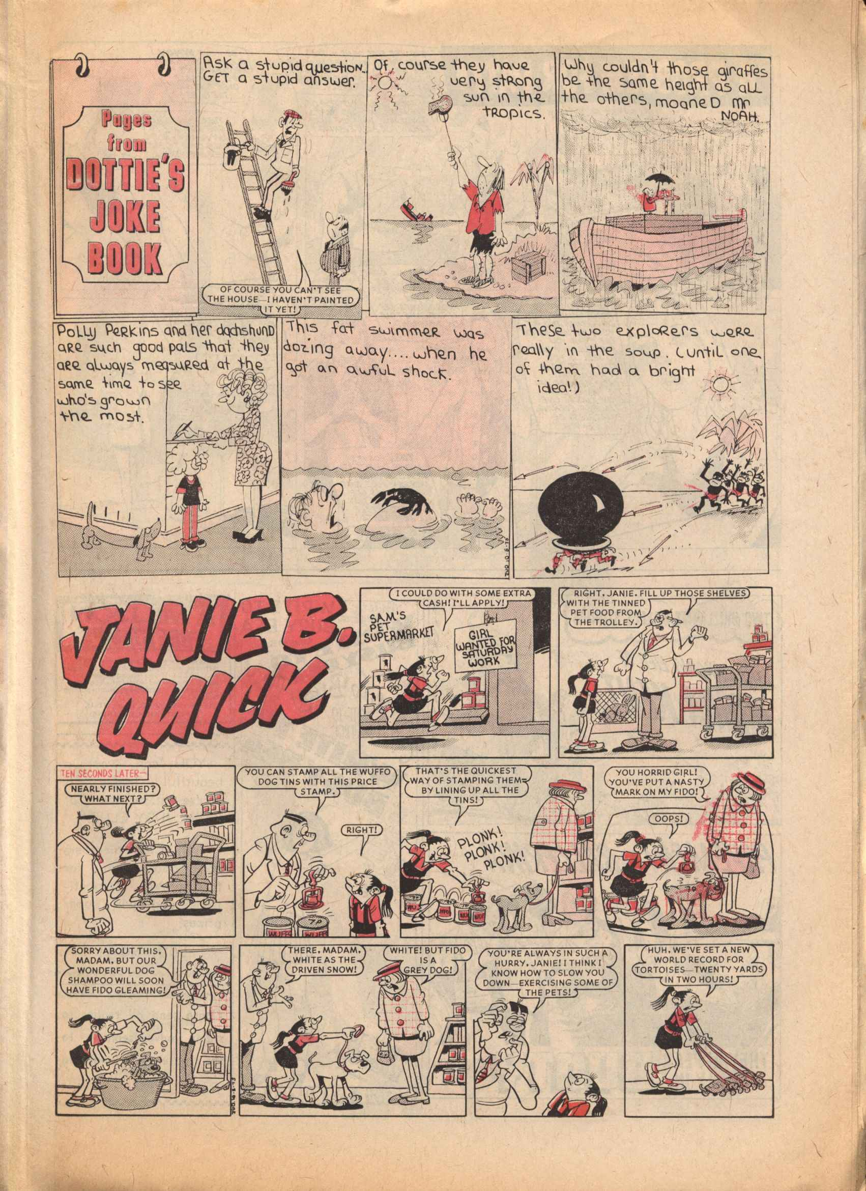 Read online Judy comic -  Issue #800 - 17