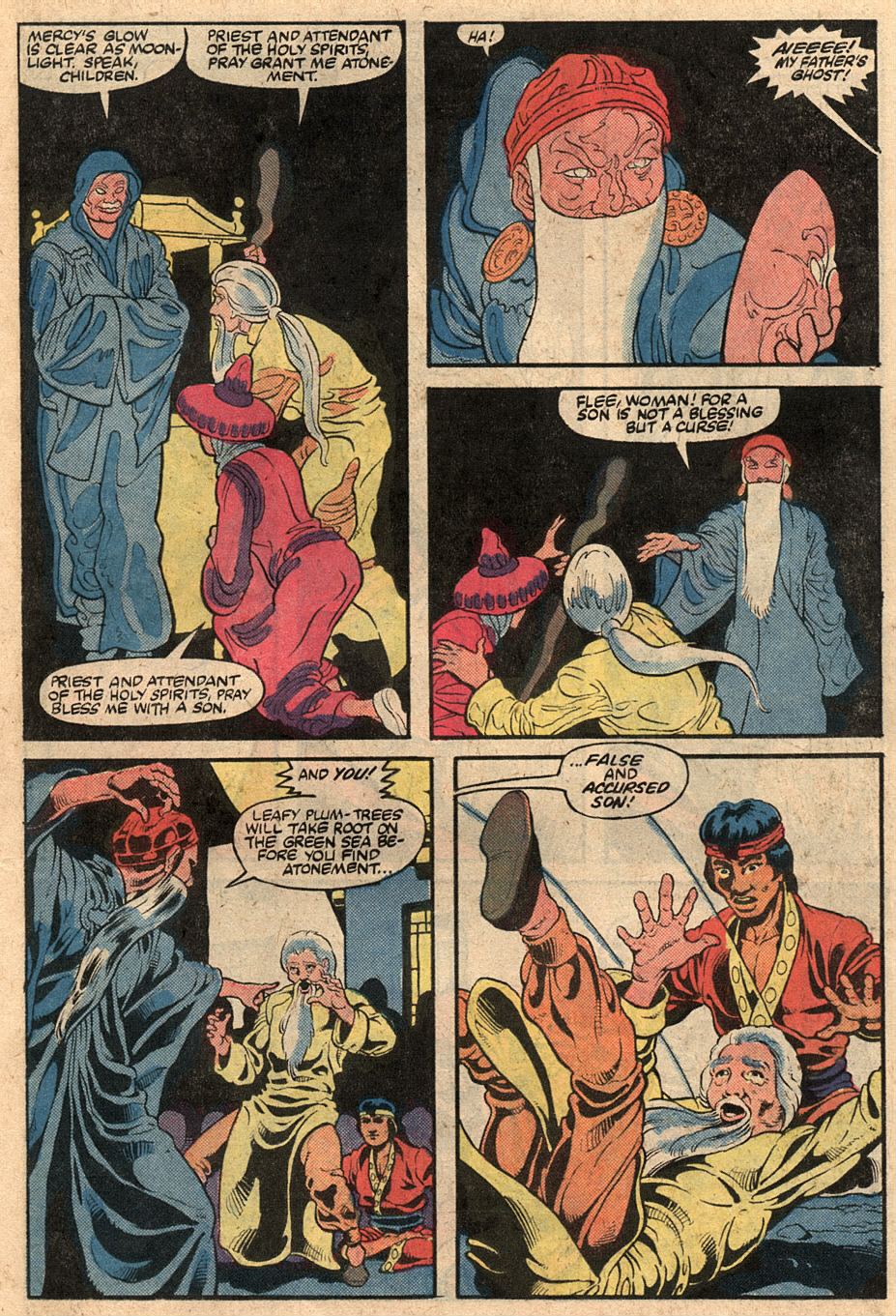 Read online Master of Kung Fu (1974) comic -  Issue #125 - 18