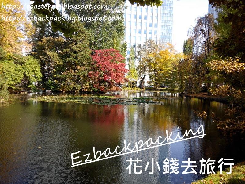 北海道廳舊本廳舍水池的紅葉
