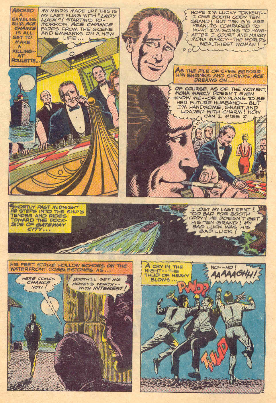 Read online Adventure Comics (1938) comic -  Issue #493 - 76