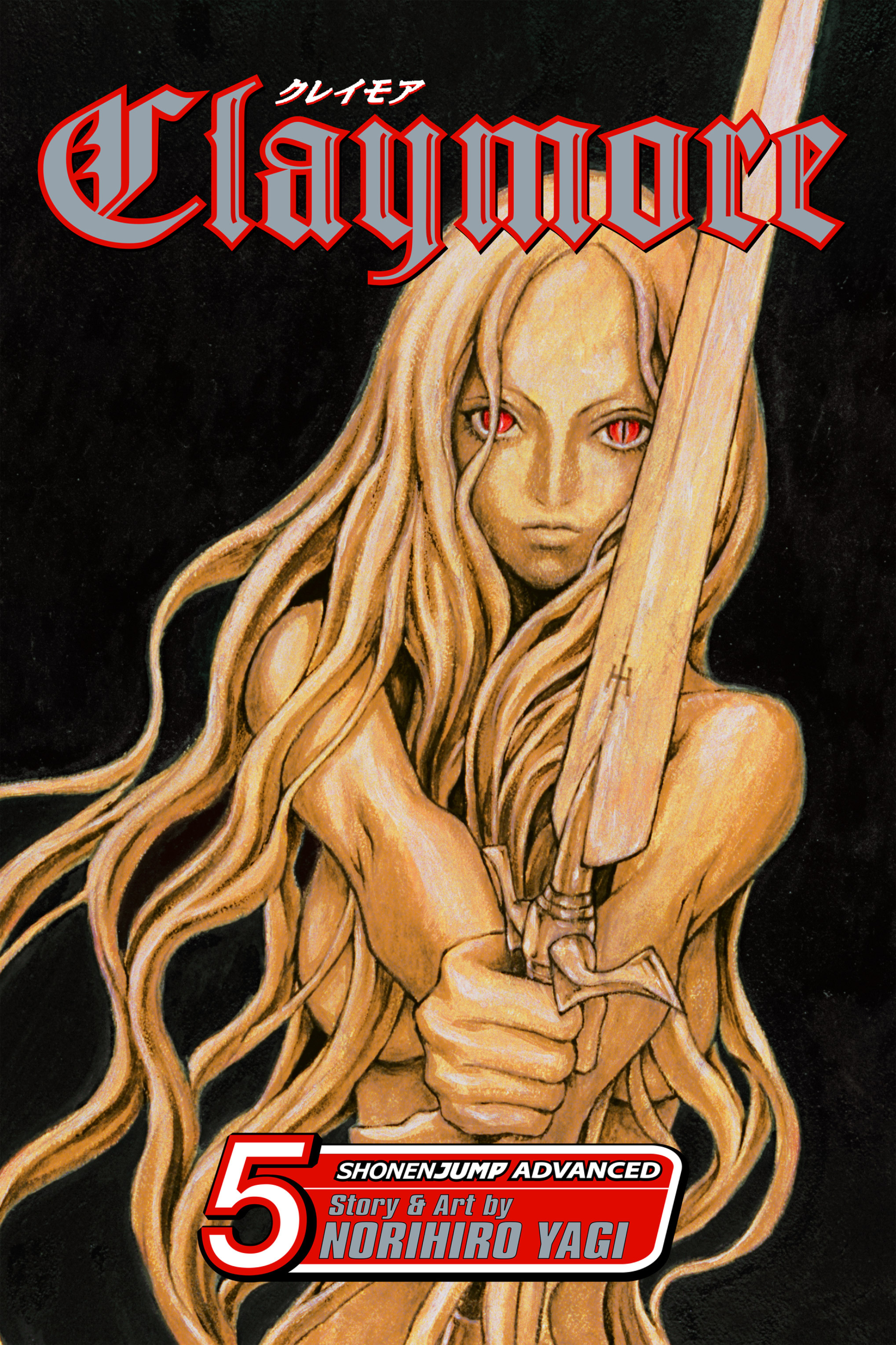 Claymore 5 Page 1
