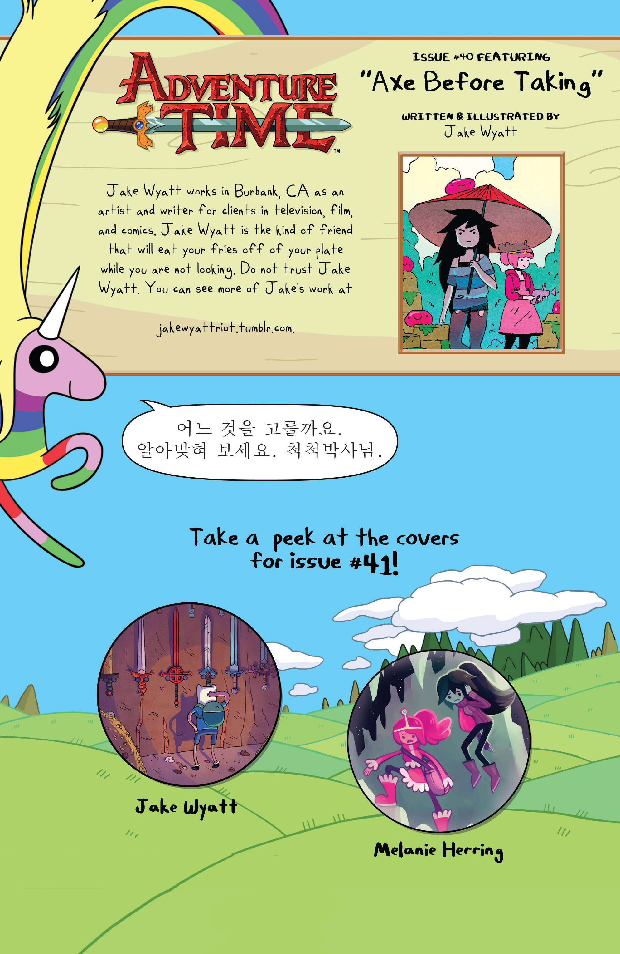 Read online Adventure Time comic -  Issue #40 - 25