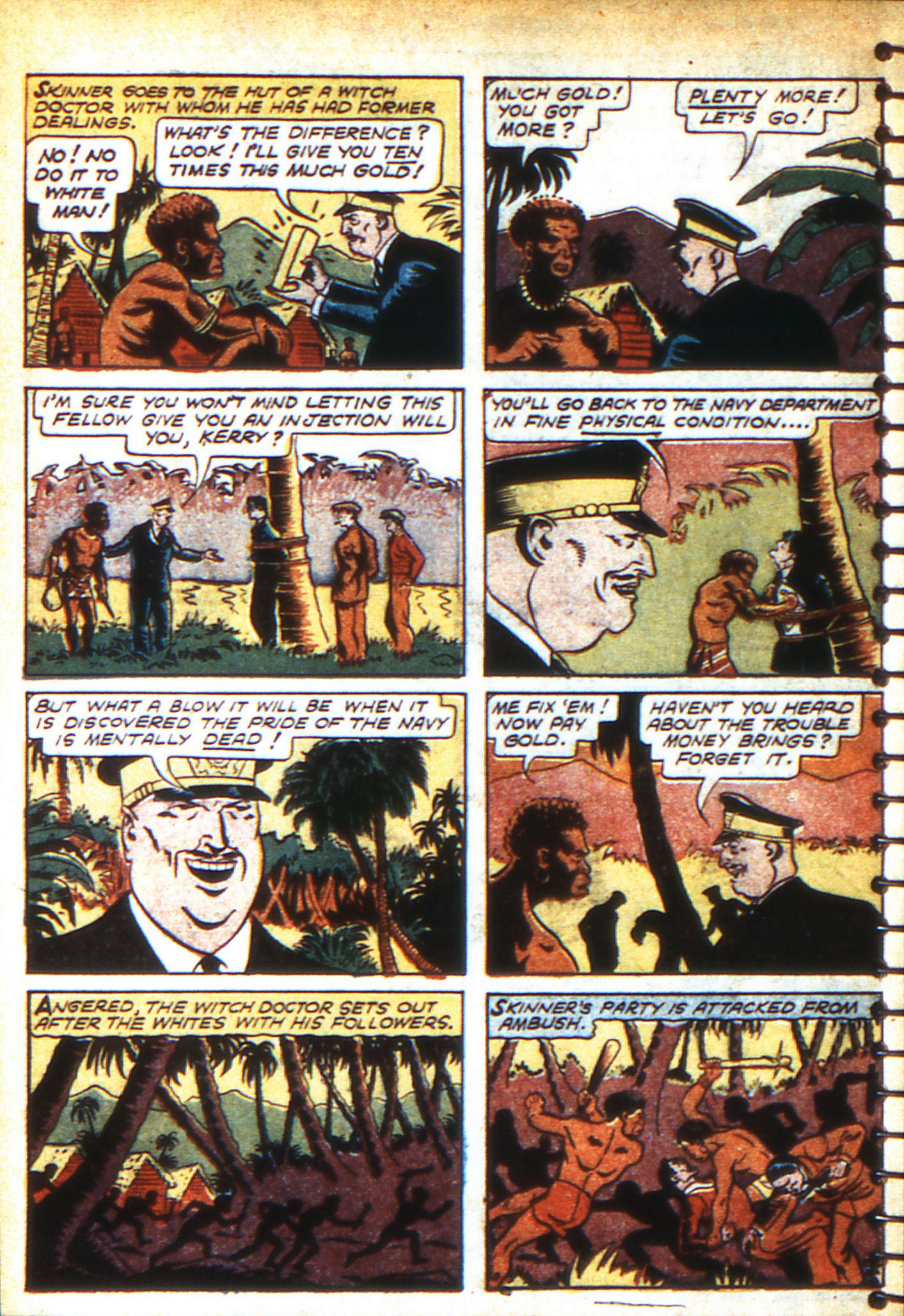 Read online Adventure Comics (1938) comic -  Issue #47 - 59