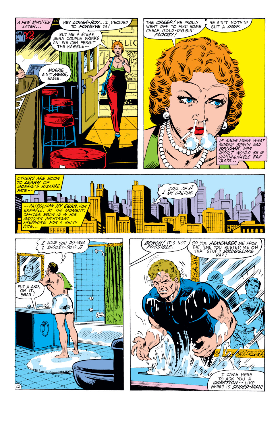 The Amazing Spider-Man (1963) 212 Page 12