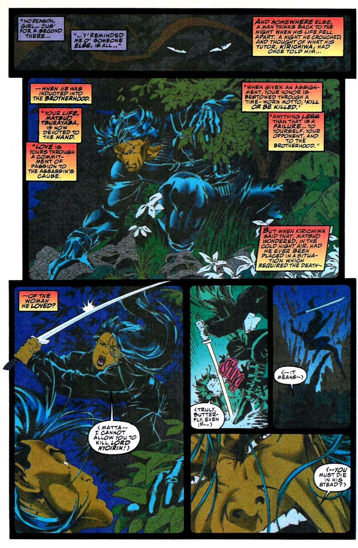 X-Men (1991) 31 Page 13