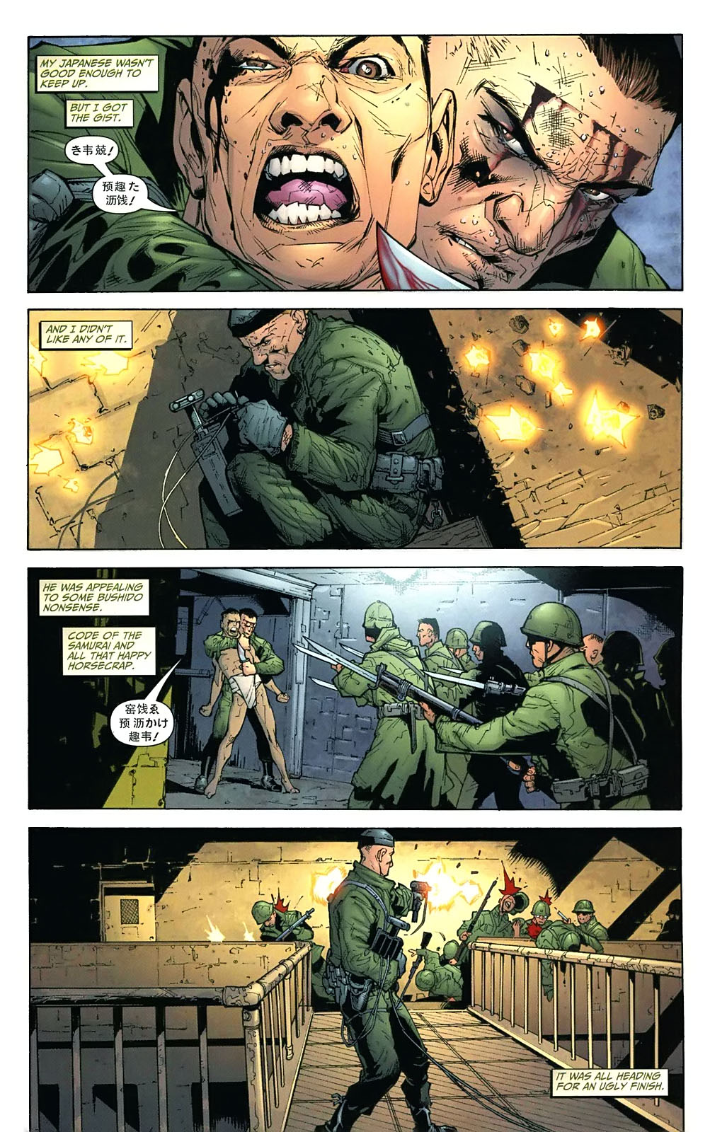 Read online Team Zero comic -  Issue #1 - 8