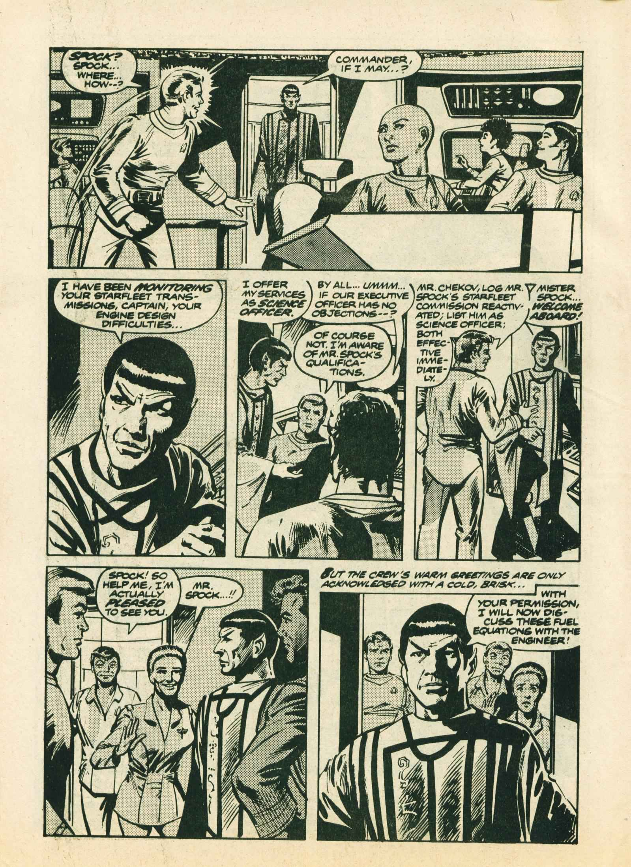Read online Future Tense comic -  Issue #8 - 4