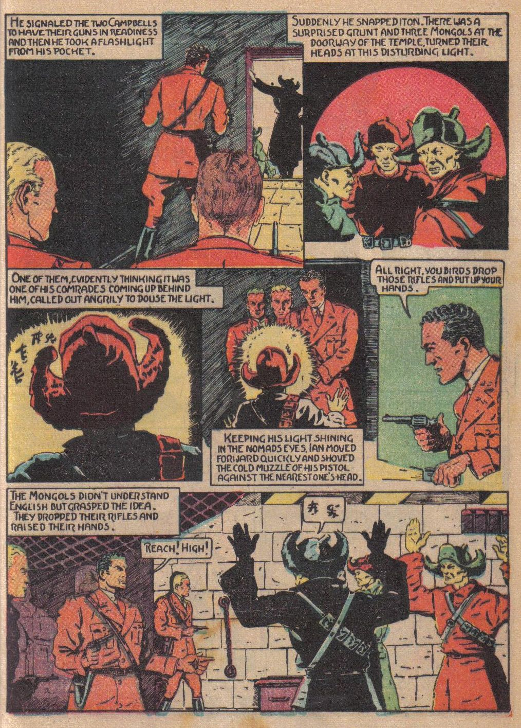 Read online Adventure Comics (1938) comic -  Issue #24 - 7