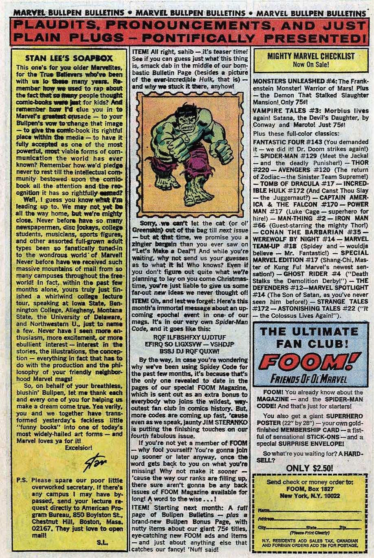 Uncanny X-Men (1963) 86 Page 29