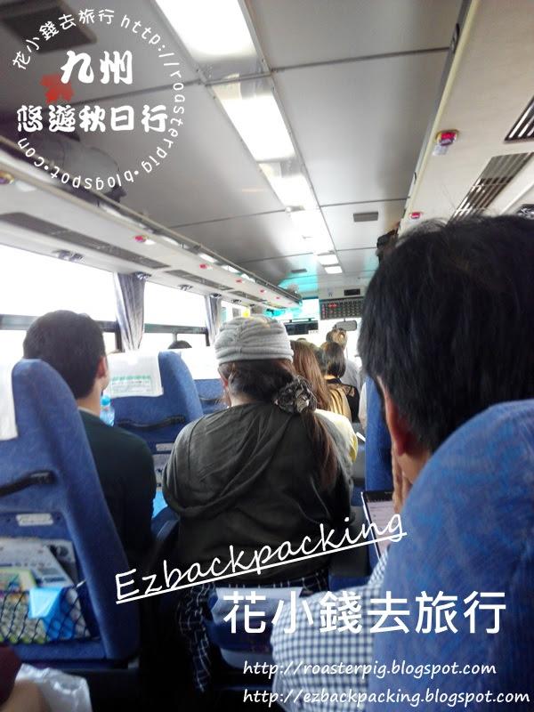 福岡-熊本高速巴士