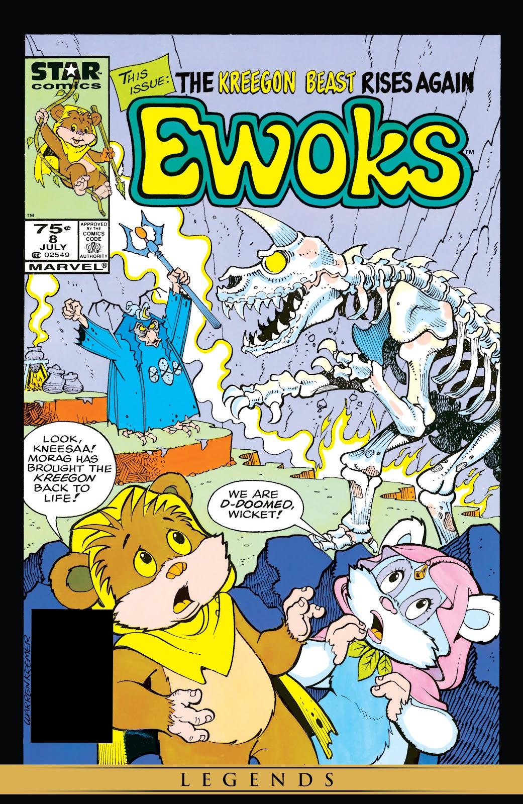 Ewoks 8 Page 1
