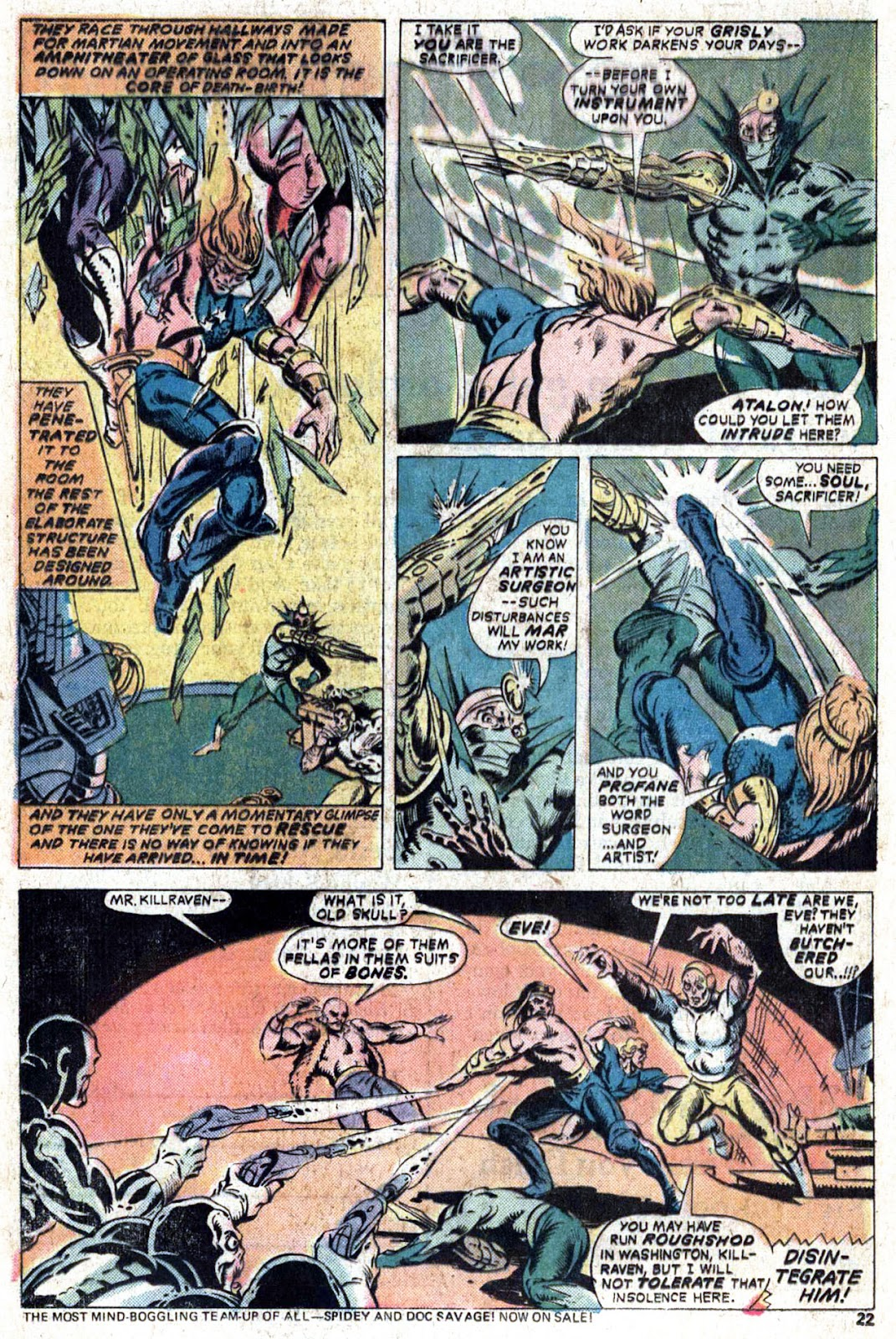 Amazing Adventures (1970) issue 28 - Page 23
