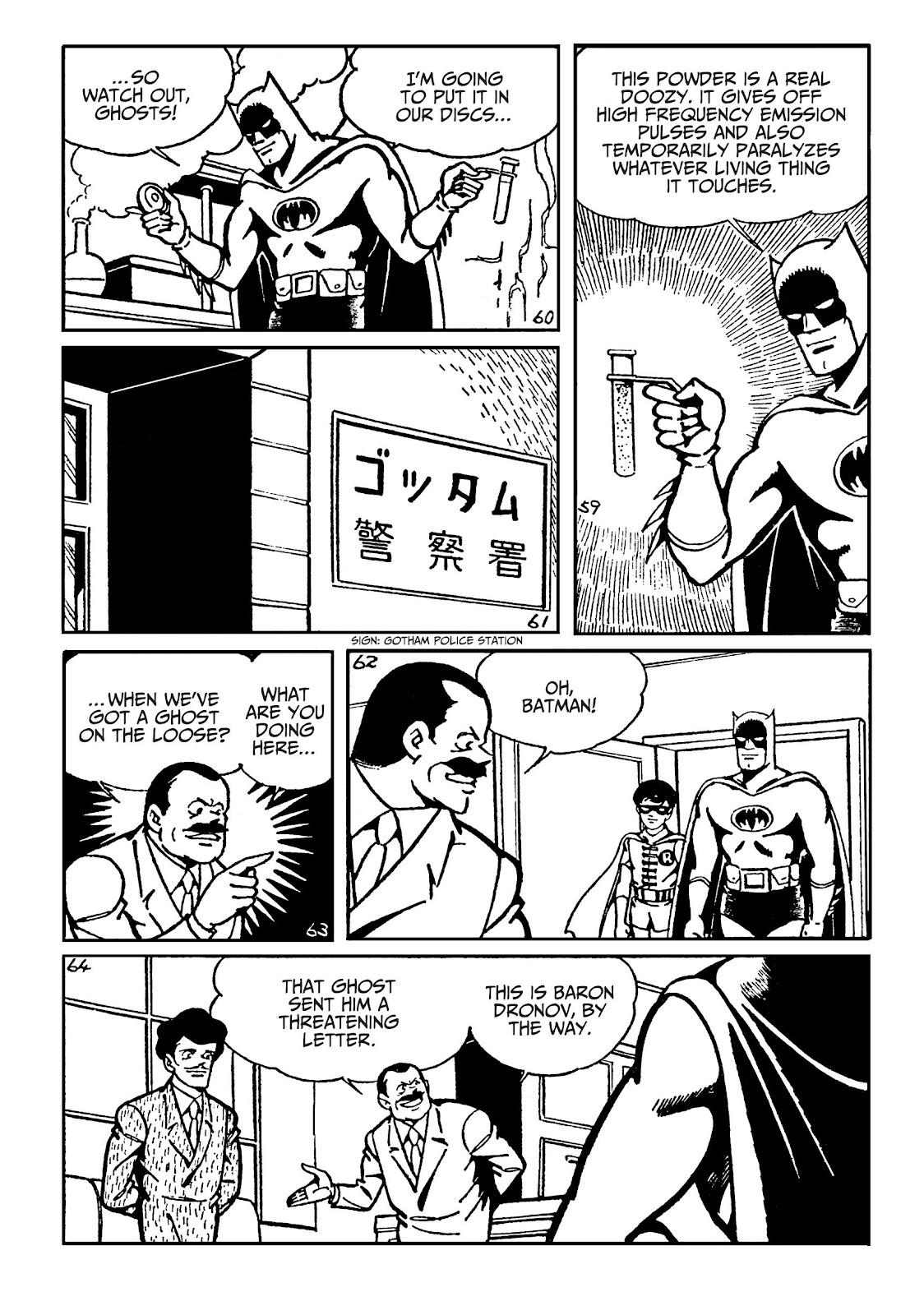 Read online Batman - The Jiro Kuwata Batmanga comic -  Issue #51 - 12