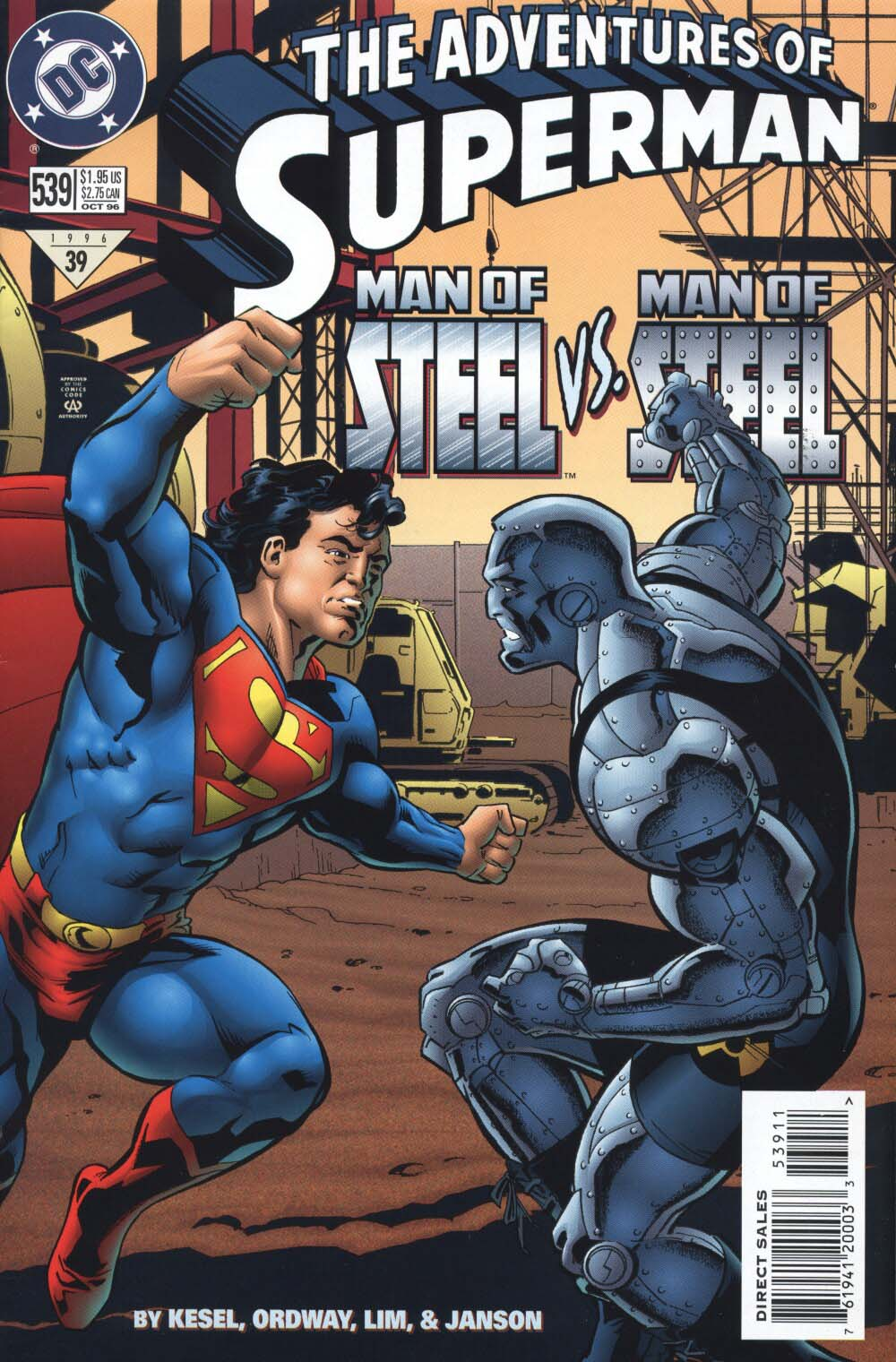 Read online Adventures of Superman (1987) comic -  Issue #539 - 1