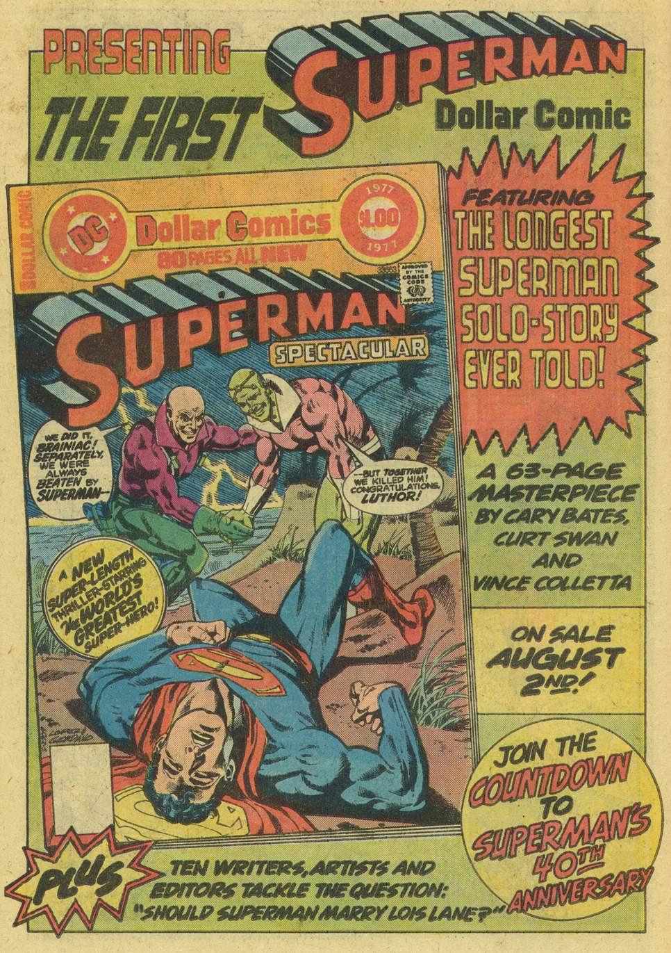 Read online Adventure Comics (1938) comic -  Issue #454 - 14