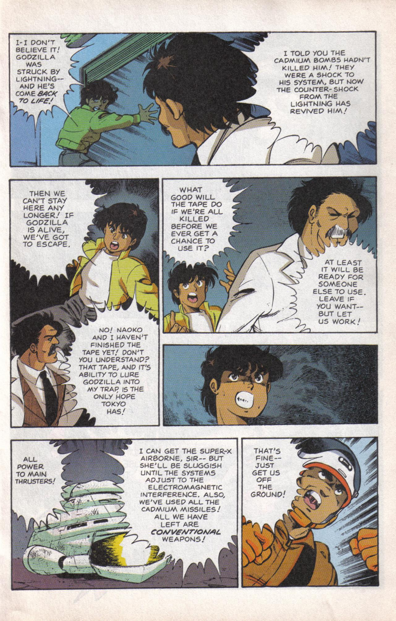 Read online Dark Horse Classics: Terror of Godzilla comic -  Issue #5 - 12