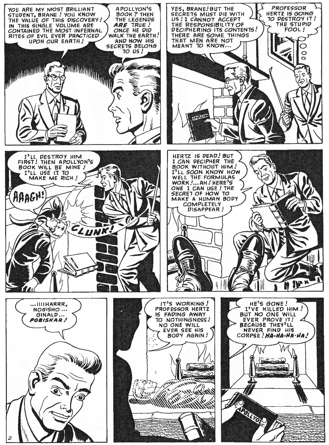 Read online Men of Mystery Comics comic -  Issue #81 - 206