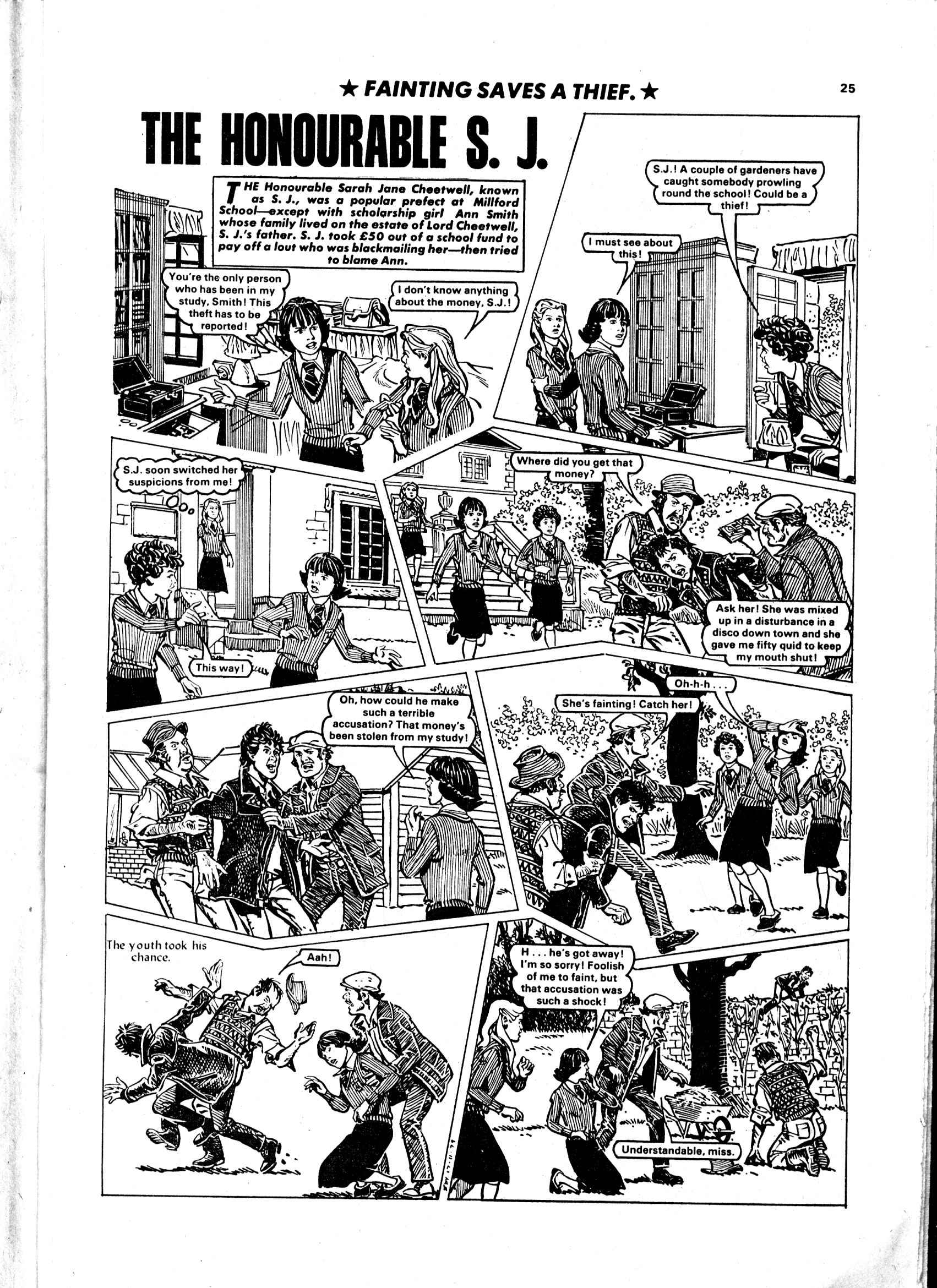 Read online Judy comic -  Issue #36 - 25