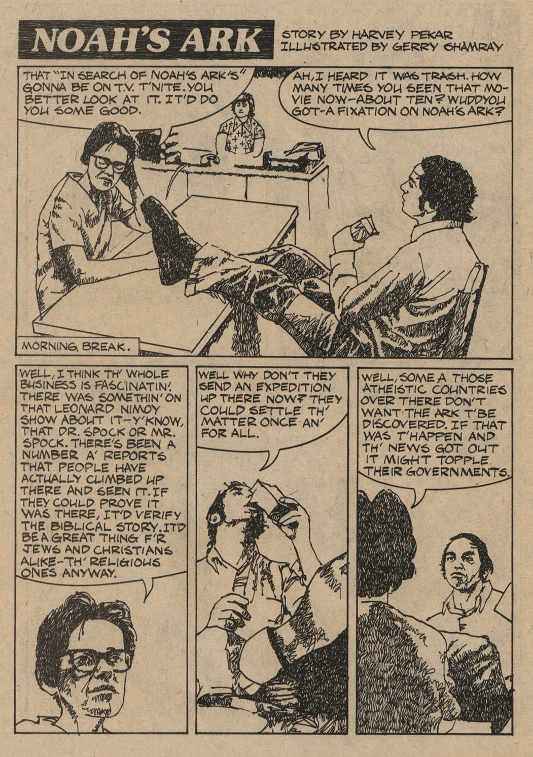 American Splendor (1976) issue 6 - Page 25