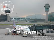 2019香港快運特價機票情報+燃油附加費+HKExpress優惠代碼(8月19日更新)