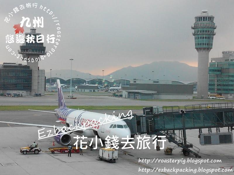 背包豬香港快運客機