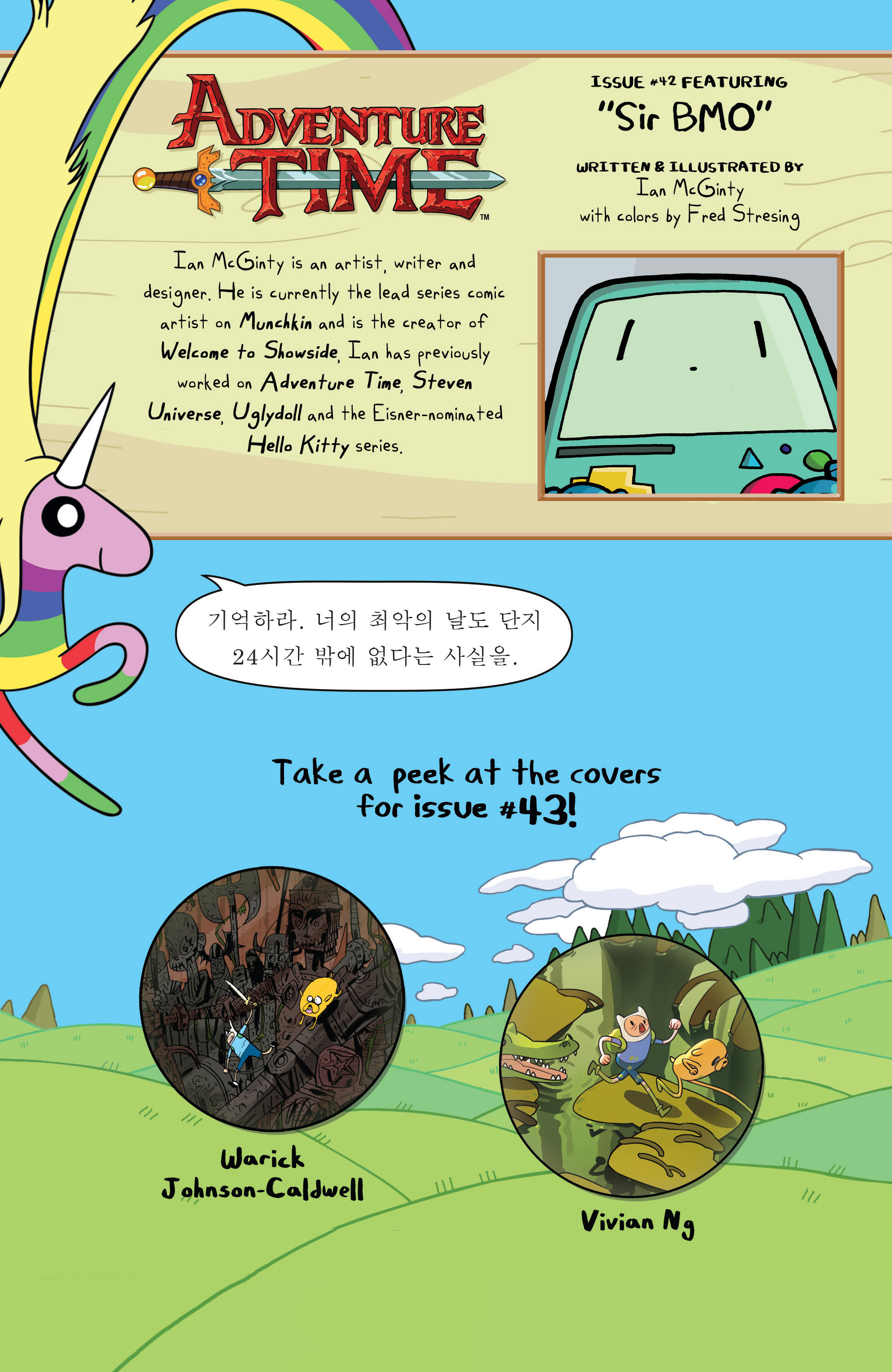 Read online Adventure Time comic -  Issue #42 - 26