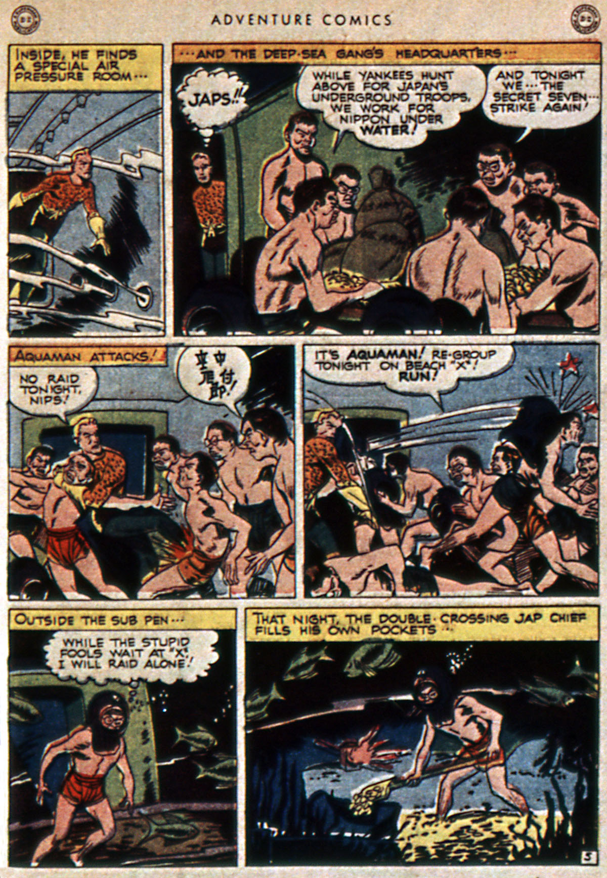Read online Adventure Comics (1938) comic -  Issue #111 - 47