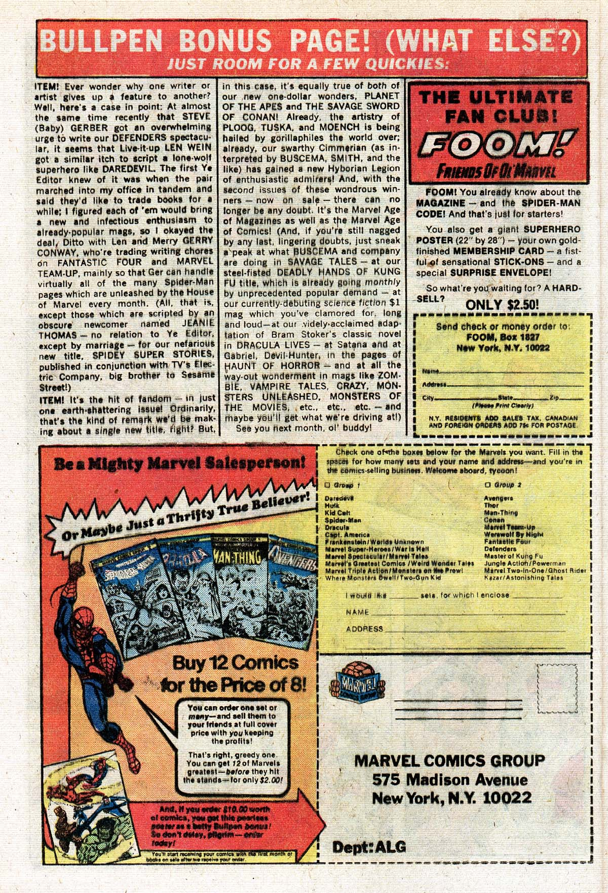 Read online Giant-Size Master of Kung Fu comic -  Issue #2 - 11