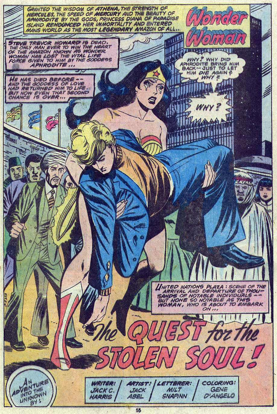 Read online Adventure Comics (1938) comic -  Issue #460 - 55