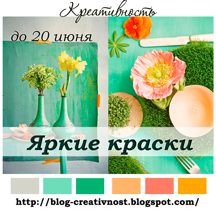 https://blog-creativnost.blogspot.ru/2017/05/9.html