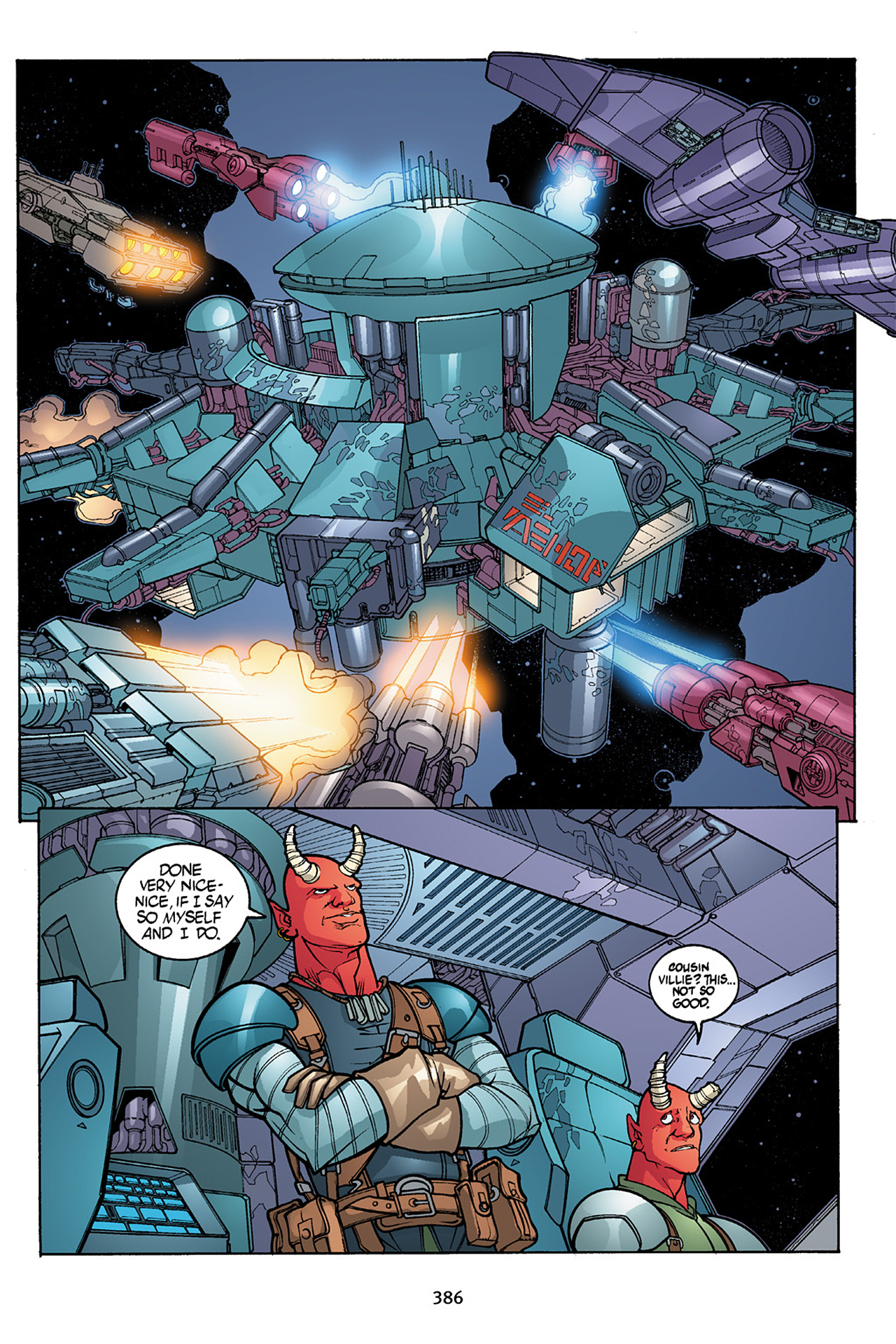 Read online Star Wars Omnibus comic -  Issue # Vol. 15.5 - 104