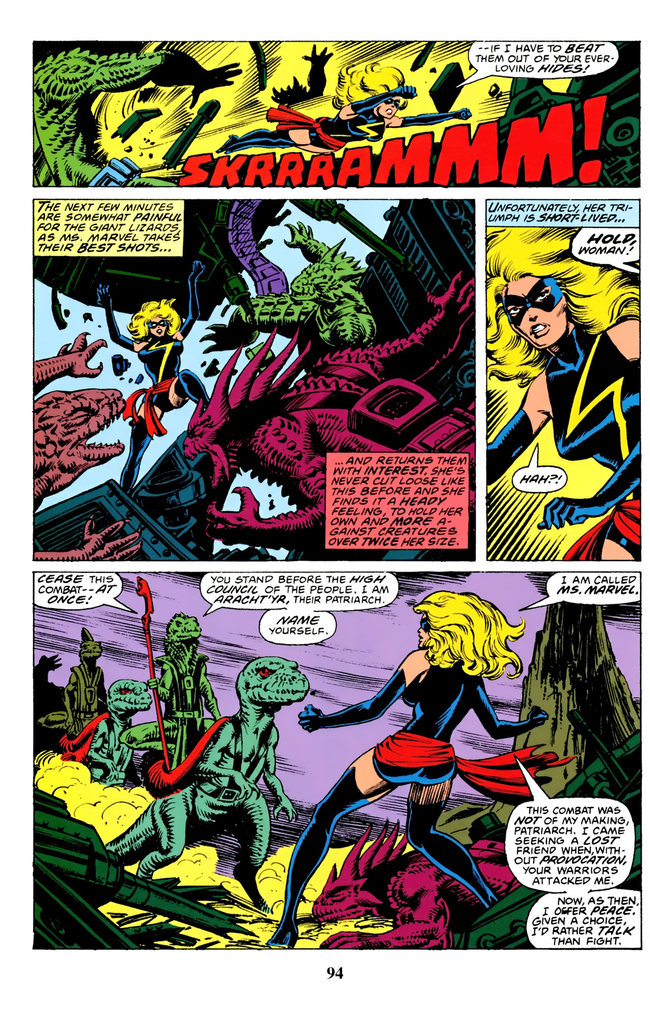 Read online Giant-Size Ms. Marvel comic -  Issue # Full - 88