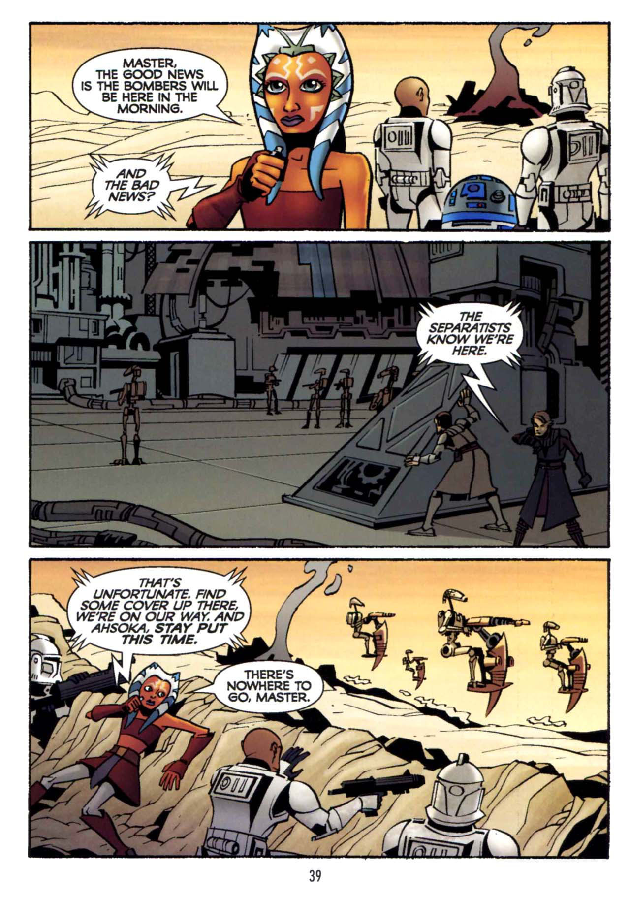 Read online Star Wars: The Clone Wars - Shipyards of Doom comic -  Issue # Full - 37