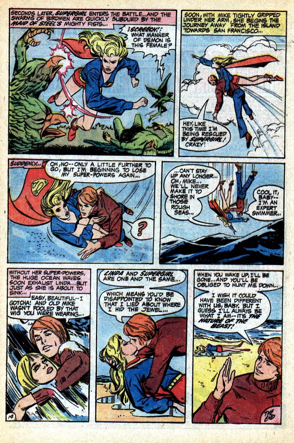 Read online Adventure Comics (1938) comic -  Issue #410 - 17